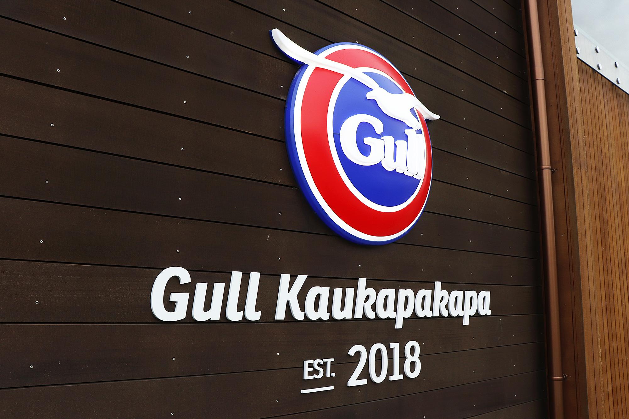 3D lettering on the Gull shop at Kaukapakapa