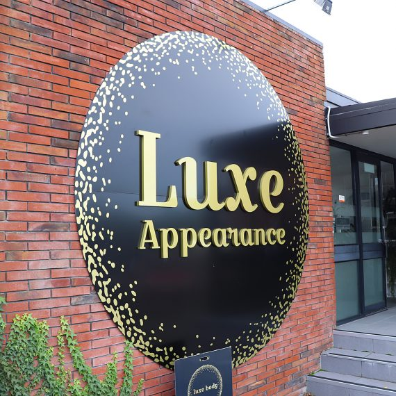 Luxe Appearance 3D lettering and sign in Auckland - full wall