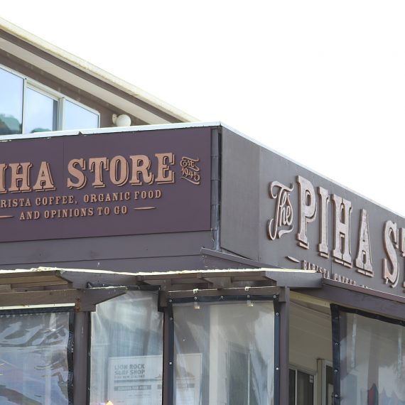 piha store sign replacement by Xtream signs